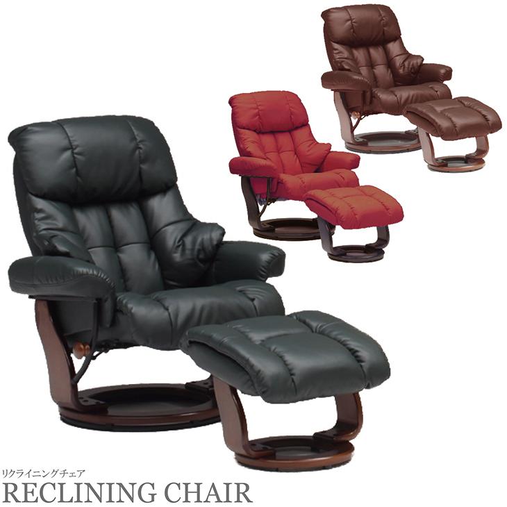足を伸ばしてくつろげる快適なリクライニングチェア ソファ ソファー 一人掛け リクライニングチェア リクライニングソファー リラックスチェア リクライングチェアー 1人掛けソファー一人掛けソファ パーソナルチェア 民泊 送料無料