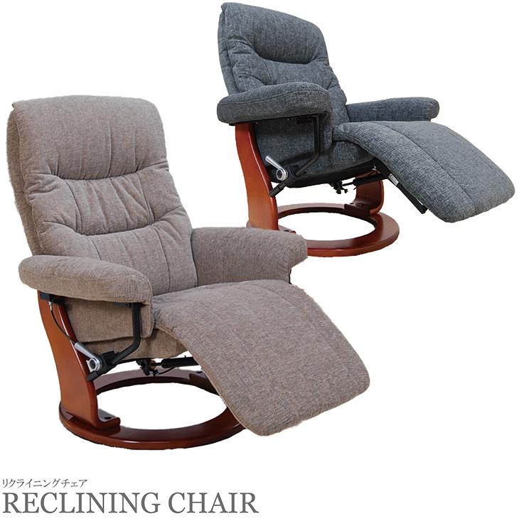 ソファ ソファー 一人掛け リクライニングチェア リクライニングソファー リラックスチェア リクライングチェアー 1人掛けソファー一人掛けソファ パーソナルチェア 民泊 送料無料