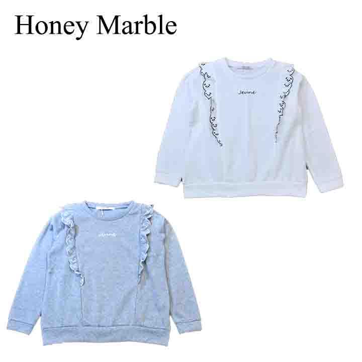 Honey 出荷 Marble ショップ 裏起毛スウェット Mサイズ レディース トレーナー