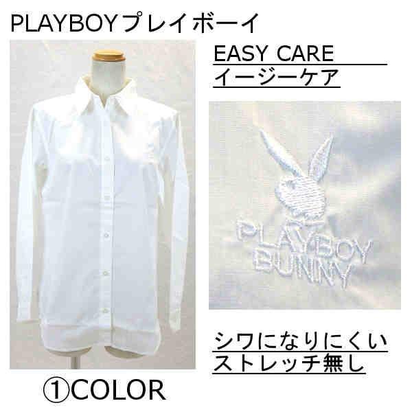 ゆうパケットでの発送 PLAYBOYプレイボーイ 綿混白色 長袖ブラウス レディース メーカー在庫限り品 卸直営 Lサイズ M