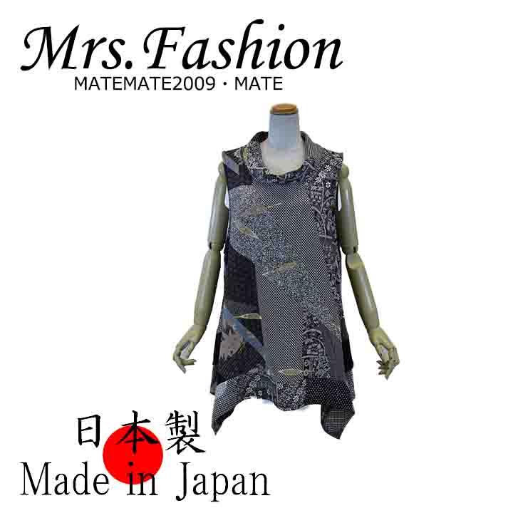 日本製ちりめん チュニックベスト(M〜Lサイズ)ミセスファッション シルバー 60代70代80代 母祖母 誕生日 プレゼント