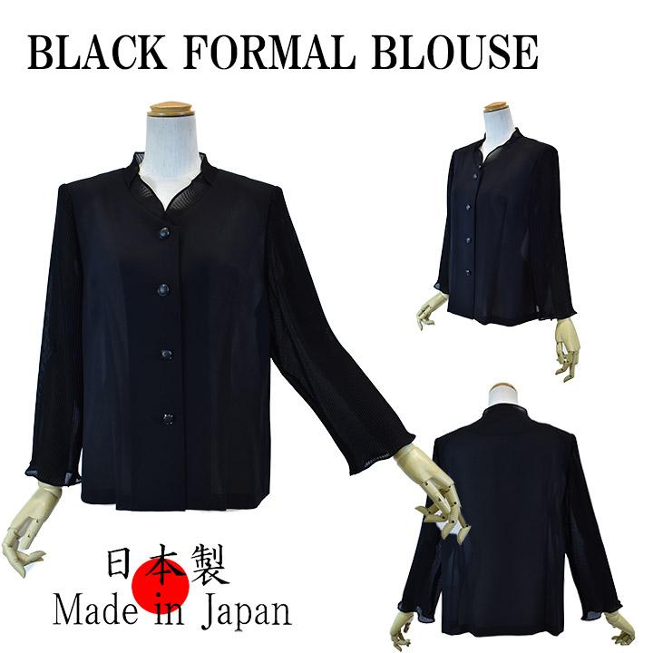 日本製・サマーブラックフォーマル・プリーツ袖使用ブラウス・夏用(M・L・LLサイズ)8880レディース