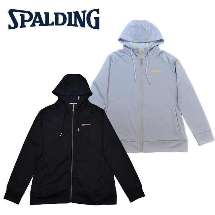 SPALDINGスポルディング ジャージ 前アキ 入荷予定 新生活 Mサイズ ジャケット レディース