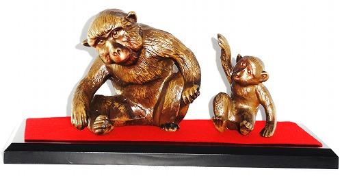 大森考志作 猿親子 高岡銅器【送料無料】申 猿 さる年人形 置物 縁起物 干支飾り ギフト 贈リ物 祝 お祝い 記念品