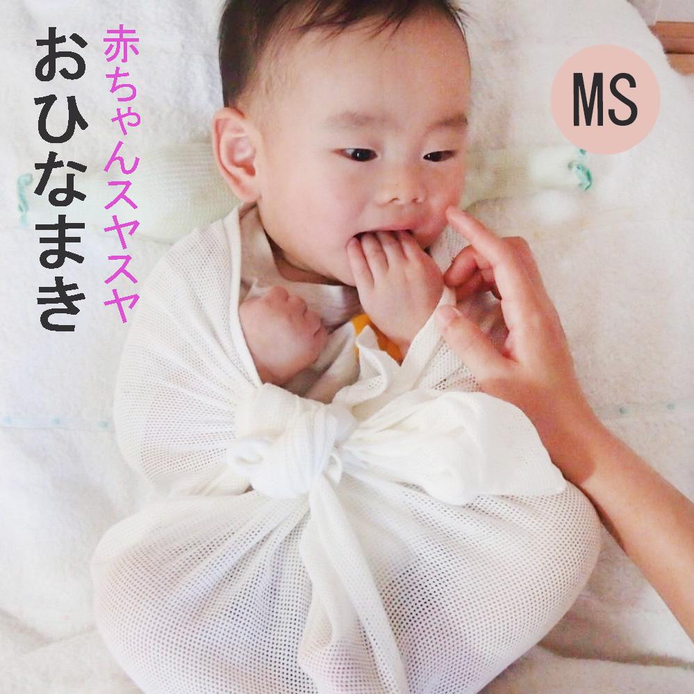 ぐずる 後 赤ちゃん 接種 予防
