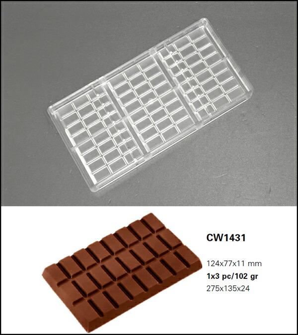 【30%OFF】【チョコレートワールド】CW1431 124x77x11MM 3P タブレット