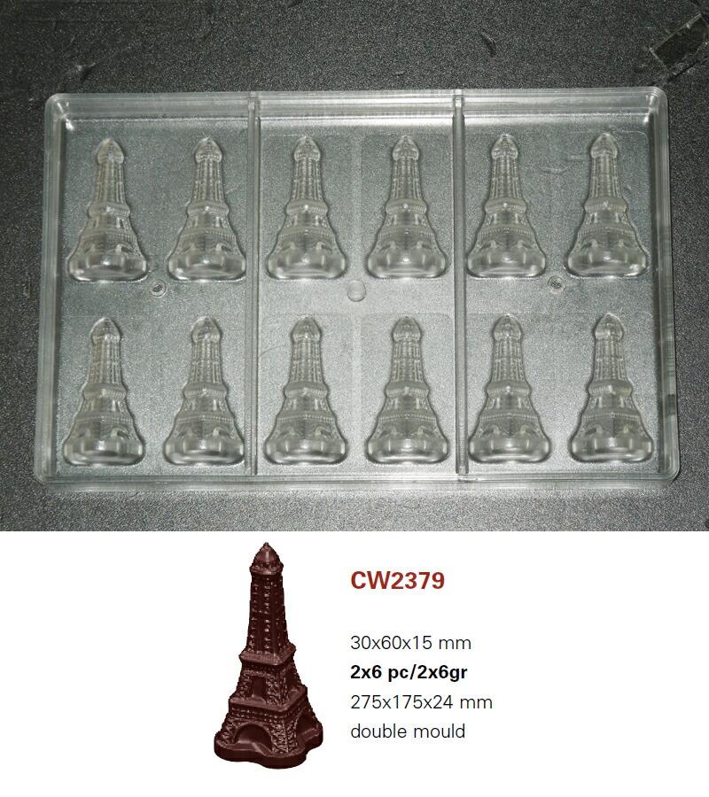 【30%OFF】【チョコレートワールド】CW2379 30x59.60x15 12P エッフェル塔