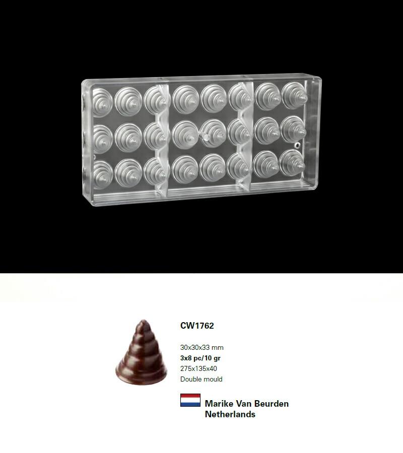 【30%OFF】【チョコレートワールド】CW1762 30x30x33mm/9.5g 24P