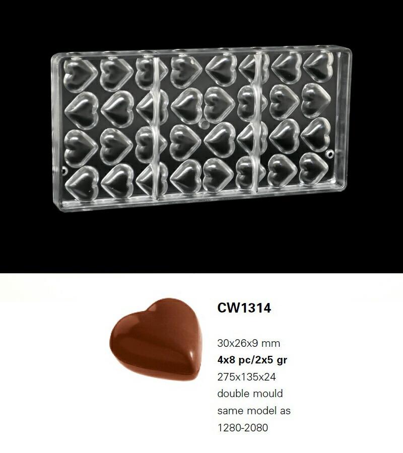 【30%OFF】【チョコレートワールド】CW1314 30x26x9MM 32P ハート