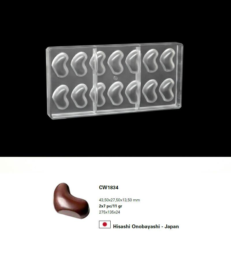 【30%OFF】【チョコレートワールド】CW1834 43,50x27,50x13,50mm 14P