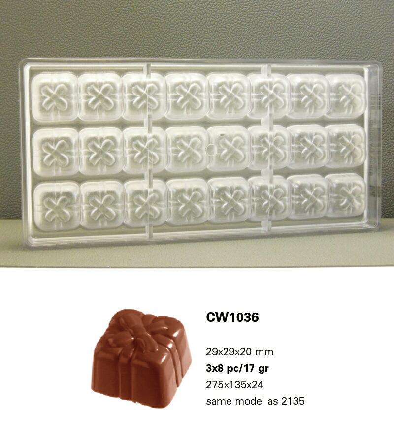 【30%OFF】【チョコレートワールド】CW1036 29x29x20MM 24P 小包