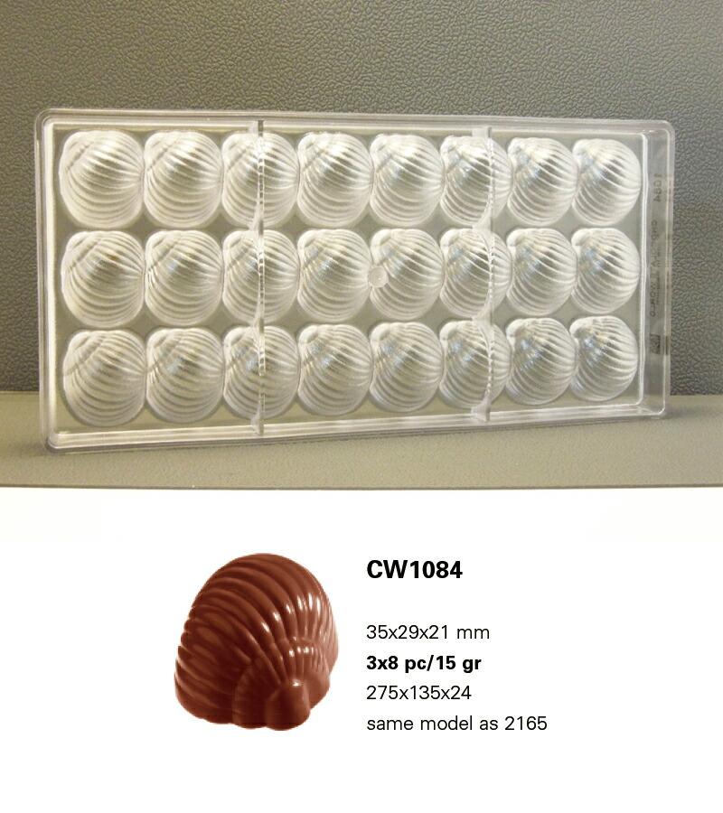 【30%OFF】【チョコレートワールド】CW1084 35x29x21MM 24P 貝
