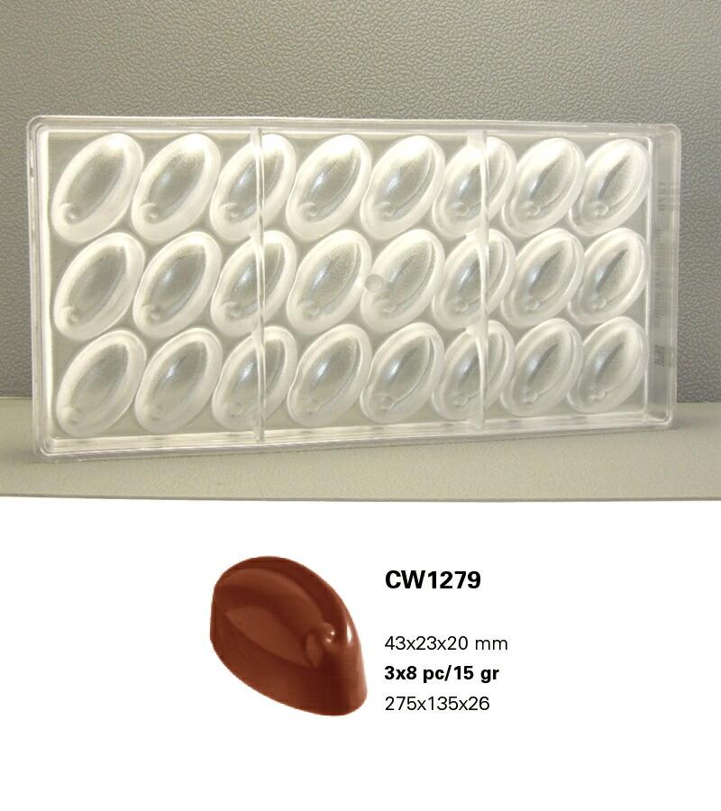 【30%OFF】【チョコレートワールド】CW1279 43x23x20MM 24P