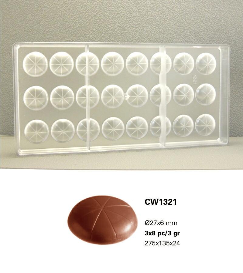 【30%OFF】【チョコレートワールド】CW1321 Φ27x6MM 24P