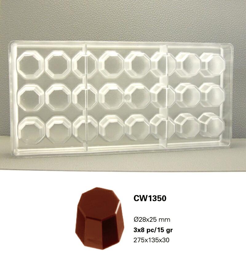 【30%OFF】【チョコレートワールド】CW1350 Φ28x25MM 24P 七角形カップ