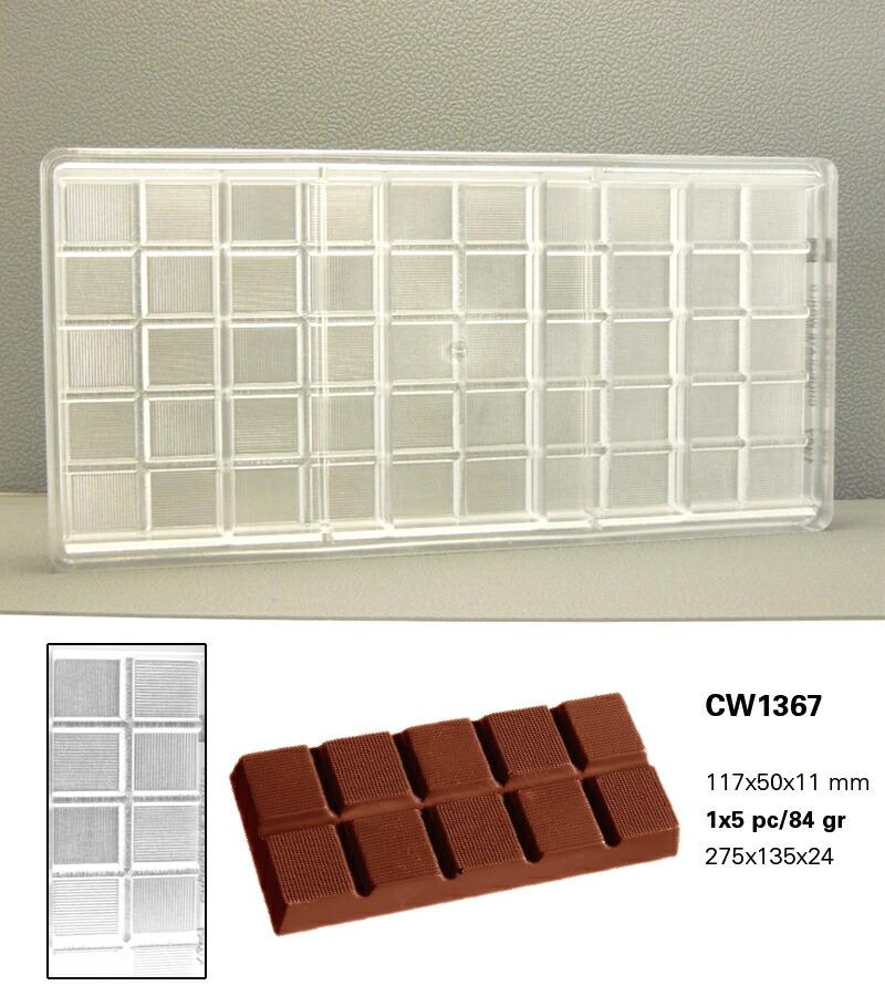 【30%OFF】【チョコレートワールド】CW1367 117x50x11MM 1x5P タブレット