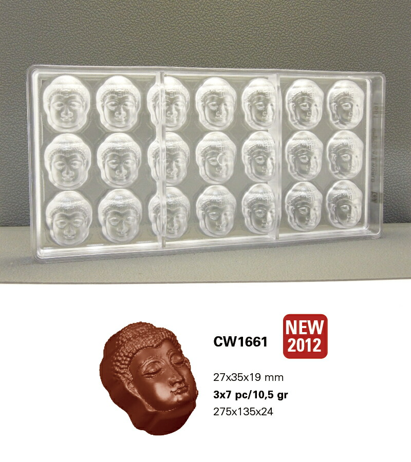 【30%OFF】【チョコレートワールド】CW1661 27x35x19MM 21P 大仏
