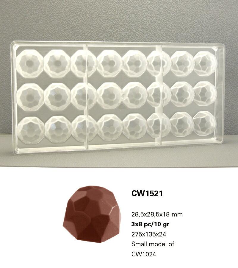 【30%OFF】【チョコレートワールド】CW1521 28.5x28.5x18MM 24Pダイヤモンド小