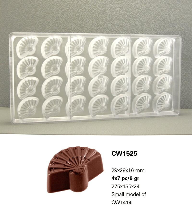 【30%OFF】【チョコレートワールド】CW1525 31x26x15.5MM 28P 扇子