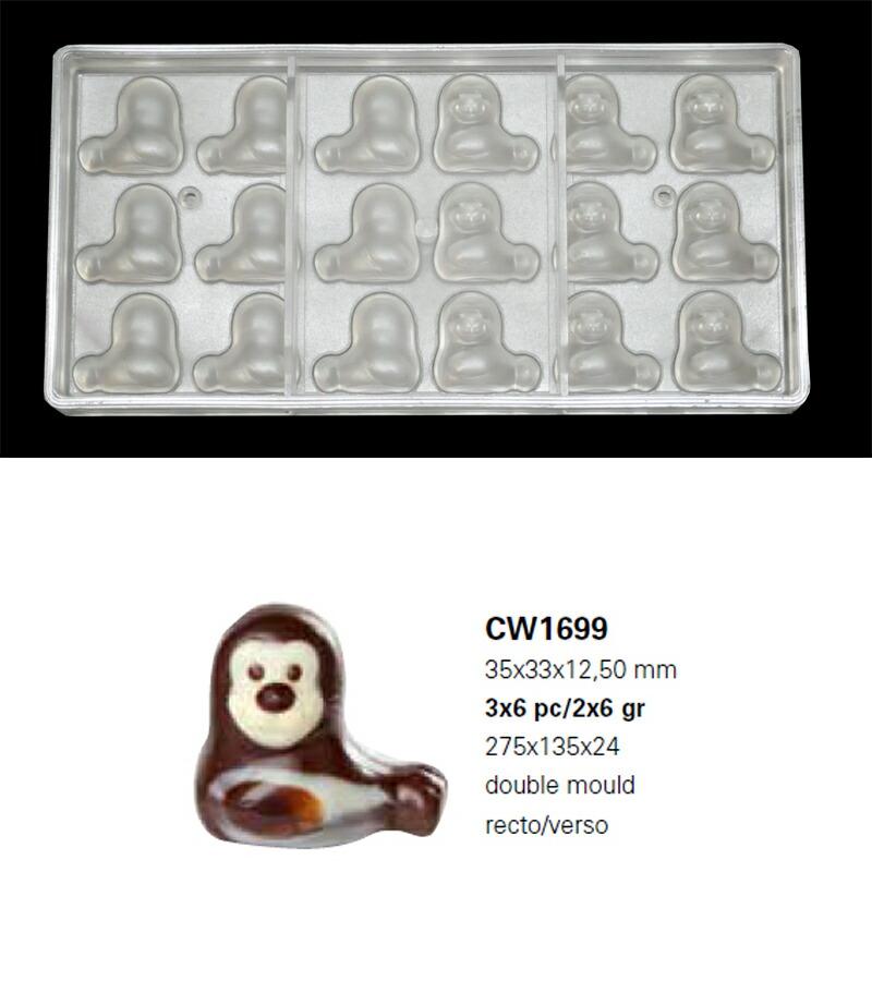 【30%OFF】【チョコレートワールド】CW1699 35×33×12.50mm 8Pアザラシ