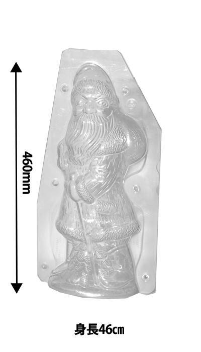 【超希少!限定品!】【チョコレート(合わせ型)】サンタクロース(身長460mm)規格廃版の希少なアイ05P06Aug16【11,000円(税込)以上送料無料対象品】