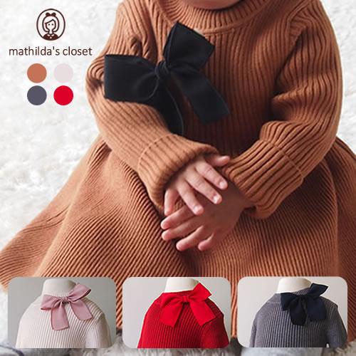 ※リボンピンの色は 商品画像と変わる場合がありますがご了承下さい シンプルだけど 特価 大きなリボンがアクセントで とっても華やかなニットワンピです メール便送料無料 韓国子供服 子供服 女の子 ワンピース 長袖 50 白 70 グレー 秋冬 80 ニット 赤 90 75 期間限定特価品 キャメル