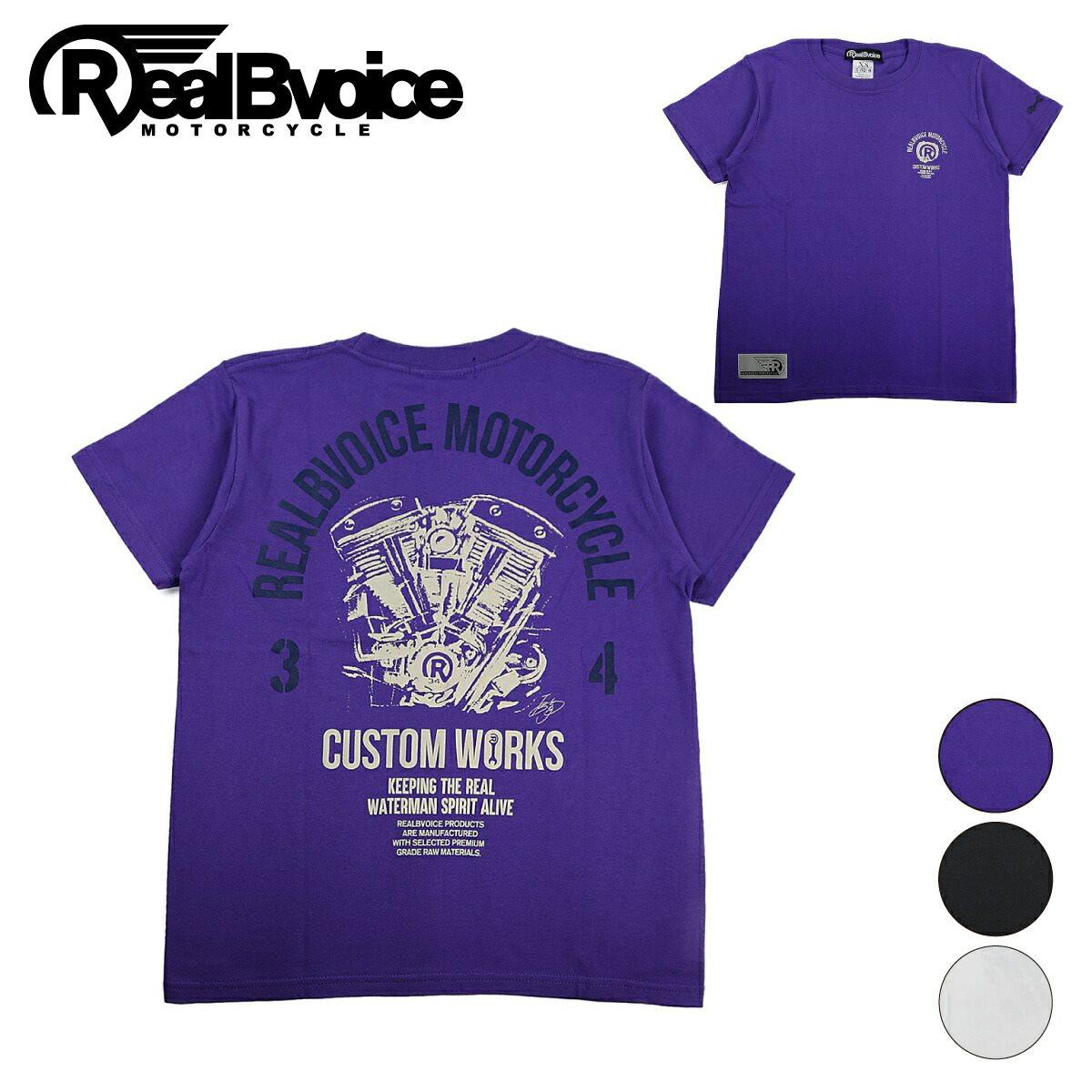 リアルビーボイス RealBvoice レディース 半袖 Tシャツ
