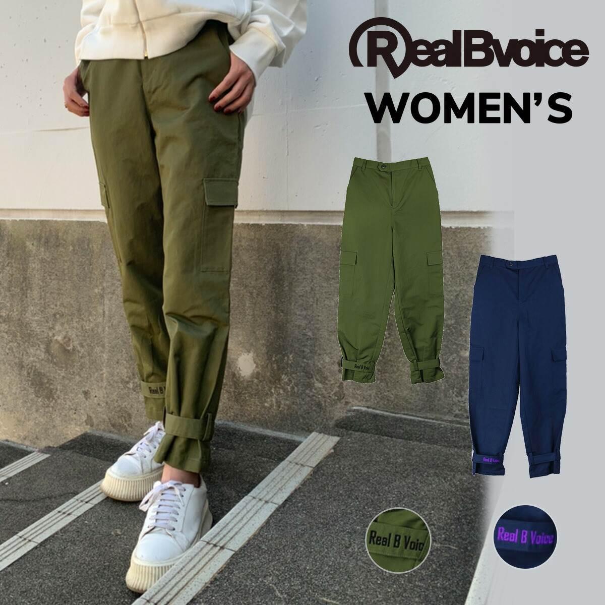 リアルビーボイス RealBvoice 2019 レディース パンツ WEB LIMITED WOMEN`S MADE IN JAPAN PANTS