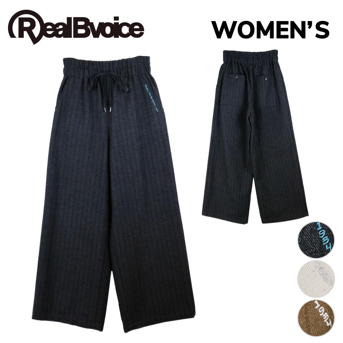 リアルビーボイス RealBvoice レディース ウィメンズ パンツ ボトムス セットアップ MADE IN JAPAN WOOL HERRINGBONE PANTS
