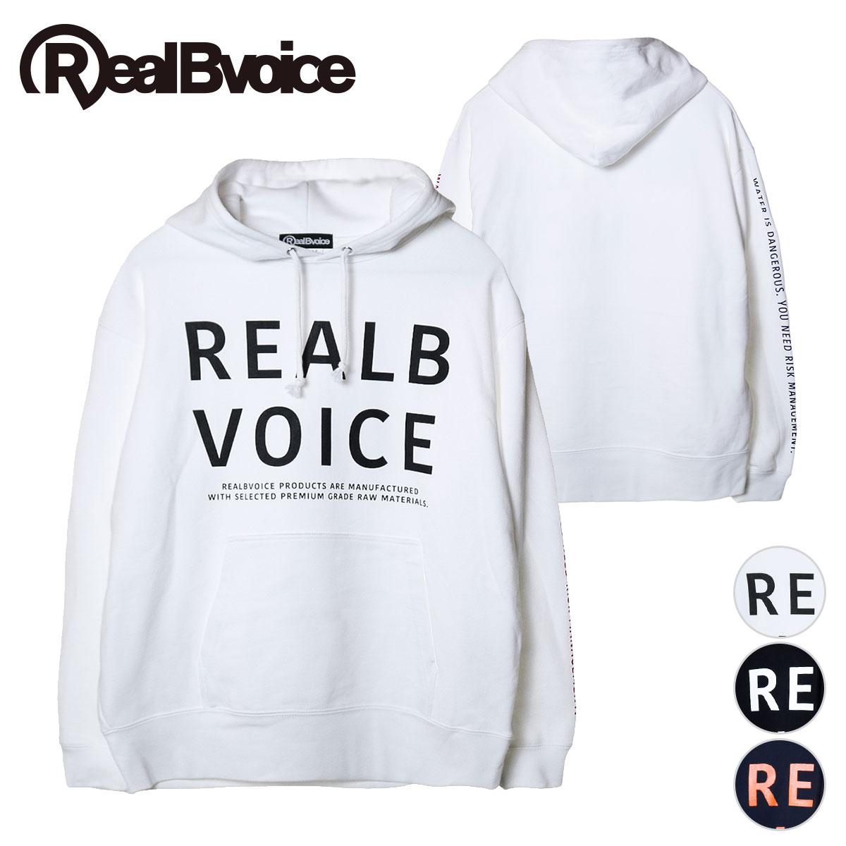 リアルビーボイス RealBvoice REALBVOICE PRODUCT HOODIE