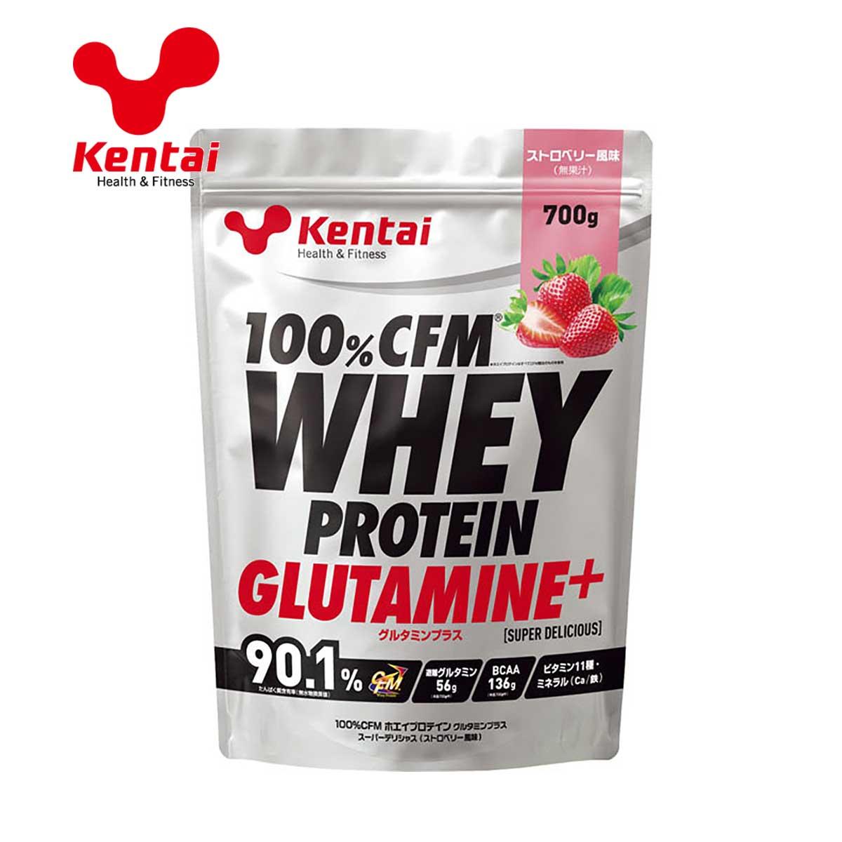 KTK-K222 100%CFM ホエイプロテイン グルタミンプラスに風味を施し 高純度のプロテインをおいしく摂取 Kentai 健康体力研究所 スーパーデリシャス グルタミンプラス 100%CFM 激安セール ストロベリー風味 定番キャンバス