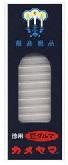 (送料無料)(まとめ買い・ケース販売)カメヤマ 小ローソク 徳用 豆ダルマ 126本(60個セット)/ カメヤマ