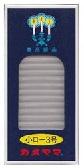 (送料無料)(まとめ買い・ケース販売)カメヤマ 小ローソク 3号 90g(120個セット)/ カメヤマ