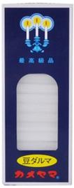 (送料無料)(まとめ買い・ケース販売)カメヤマ ローソク 豆ダルマ 50本(120個セット)/ カメヤマ