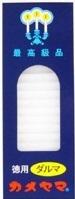 (送料無料)(まとめ買い・ケース販売)カメヤマ ローソク 徳用ダルマ 225g(60個セット)/ カメヤマ