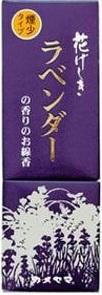 (送料無料)(まとめ買い・ケース販売)カメヤマ 花げしき ラベンダー煙少香(72個セット)/ カメヤマ