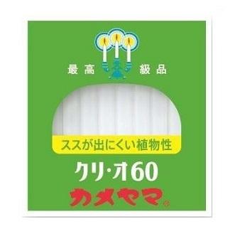 (送料無料)(まとめ買い・ケース販売)カメヤマローソク クリ・オ60(40本入)(60個セット)/ カメヤマ