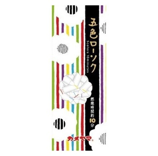 (送料無料)(まとめ買い・ケース販売)カメヤマ 五色ローソク 約150g(約160本入)(60個セット)/ カメヤマ