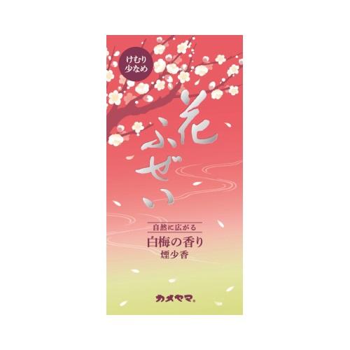 (送料無料)(まとめ買い・ケース販売)カメヤマ 花ふぜい 白梅 煙少香(80個セット)/ カメヤマ