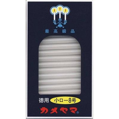 (送料無料)(まとめ買い・ケース販売)カメヤマ 小ローソク 徳用 小口-8号(74本入)(60個セット)/ カメヤマ