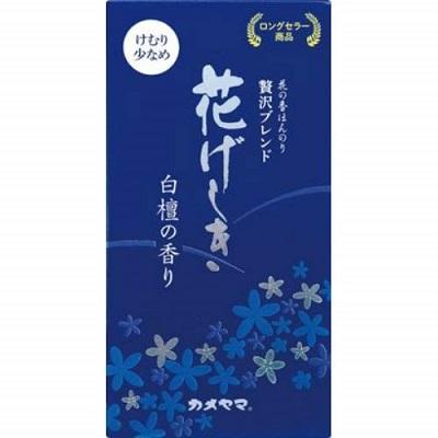 (送料無料)(まとめ買い・ケース販売)花げしき 白檀 煙少香(80個セット)/ カメヤマ