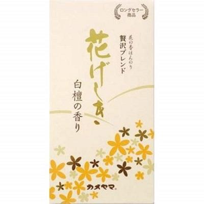 (送料無料)(まとめ買い・ケース販売)花げしき 白檀(80個セット)/ カメヤマ