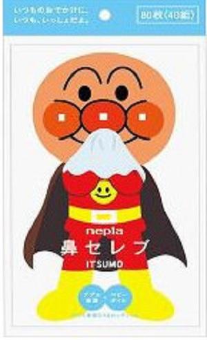 (送料無料)(まとめ買い・ケース販売)アンパンマン鼻セレブ イツモ 80枚 (40組)×1コ入(100個セット)/ 王子ネピア
