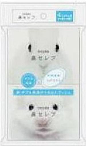 (送料無料)(まとめ買い・ケース販売)鼻セレブポケットティシュ (4個入)(100個セット)/ 王子ネピア