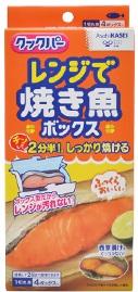 ☆ くっつかないからキレイにできる クックパー 大好評です レンジで焼き魚ボックス 旭化成 1切れ用 休日 4個入