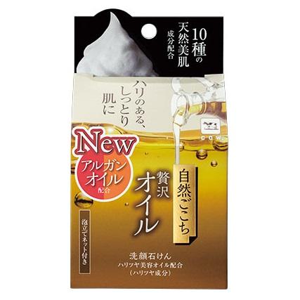 (送料無料)(まとめ買い・ケース販売)自然ごこち 贅沢オイル 洗顔石けん(80g)(48個セット)/ 牛乳石鹸