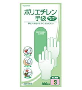 (送料無料)(まとめ買い・ケース販売)ポリエチレン手袋 100枚入 Sサイズ(40個セット)/ 東和コーポレーション