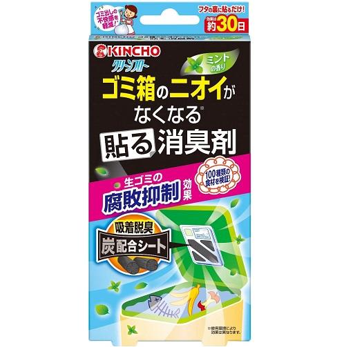 ※注意※東北・北海道へのお届けは送料800円かかります。 (送料無料)(まとめ買い・ケース販売)クリーンフロー ゴミ箱のニオイがなくなる貼る消臭剤 ミントの香り(1個入)(40個セット)/ 金鳥