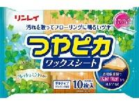 (送料無料)(まとめ買い・ケース販売)つやピカワックスシート フレッシュミントの香り 10枚(48個セット)/ リンレイ