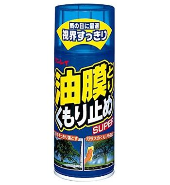 (送料無料)(まとめ買い・ケース販売)ガラスクリーナー 油膜とりくもり止め SUPER(180mL)(60個セット)/ リンレイ